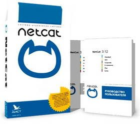 CMS - NetCat 3.12 Extra (Nulled)
